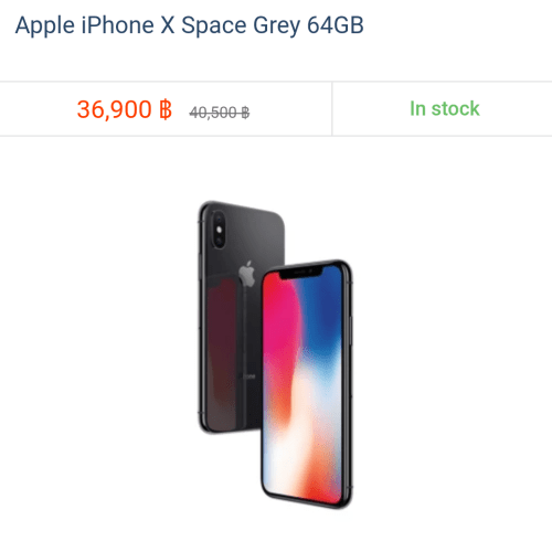 failed-sale-2018-apple-iphone-x-plus-64gb-36900-baht-cheapest-lazada-credit-card-silver