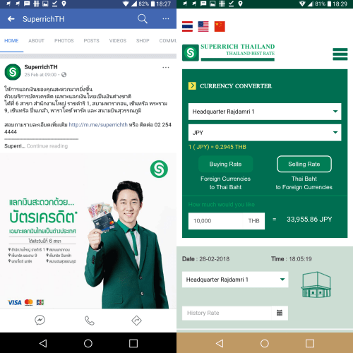 superrich-thai-best-exchange-rate-usd-jpy-facebook-credit-card-vs-money-branch-review