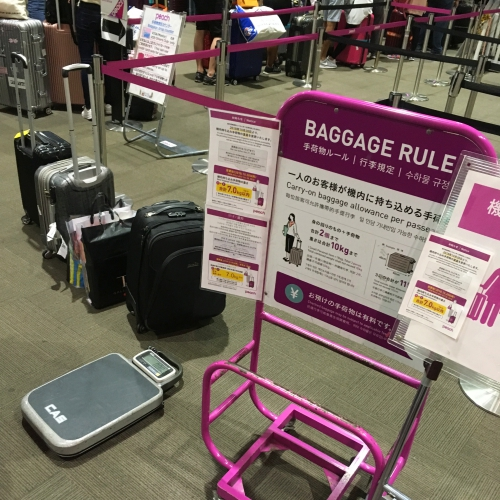 peach-airlines-review-japan-okinawa-lcc-terminal-weight-carry-on-baggage