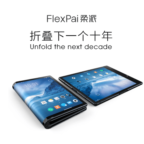 flexpai-royale-startup-china-mainland-first-foldable-smartphone-tablet-android-failed-spec-review