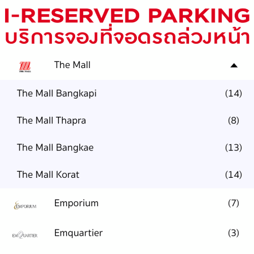 ireserved-parking-review-the-mall-emporium-emquartier-scb-m-luxe-legend-branch