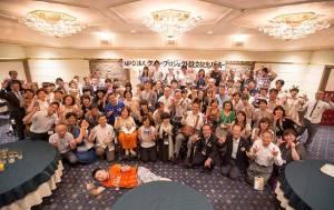 2016.08.05NPO法人クッキープロジェクト設立記念パーティー