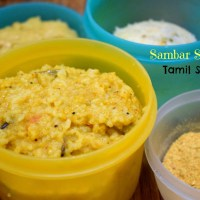 Sambar Rice | Tamil Style Sambar Sadam ~ Lunch Box Series : LBS#85