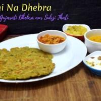 Methi Na Dhebra | Gujarati Methi Na Dhebra