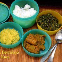 Gutti Beerakaya Kura ~ Lunch Box Series : LBS#84