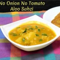 No Onion No Tomato Aloo Sabzi