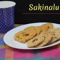 Sakinalu | How to make Erra Sakinalu
