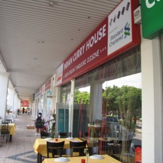 Indian Curry House – Restaurant Review Singapore