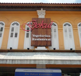 Gokul Vegetarian Restaurant, Singapore | Restaurant Review