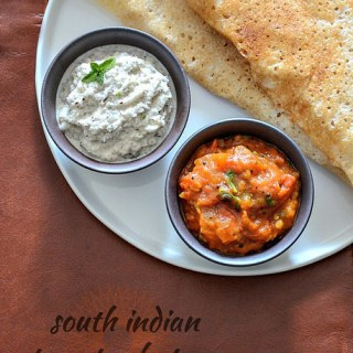 South Indian tomato chutney recipe, no onion no garlic
