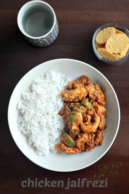 chicken jalfrezi recipe, pakistani chicken jalfrezi