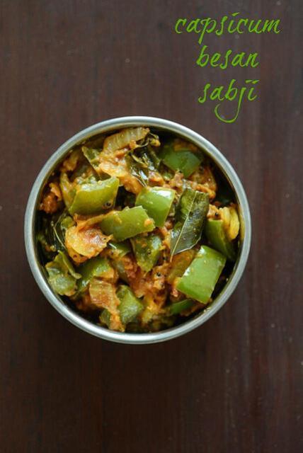 capsicum besan sabji, capsicum zunka recipe
