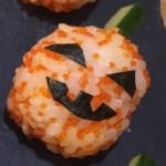 ハロウィン寿司(カボチャのおばけ)のレシピ