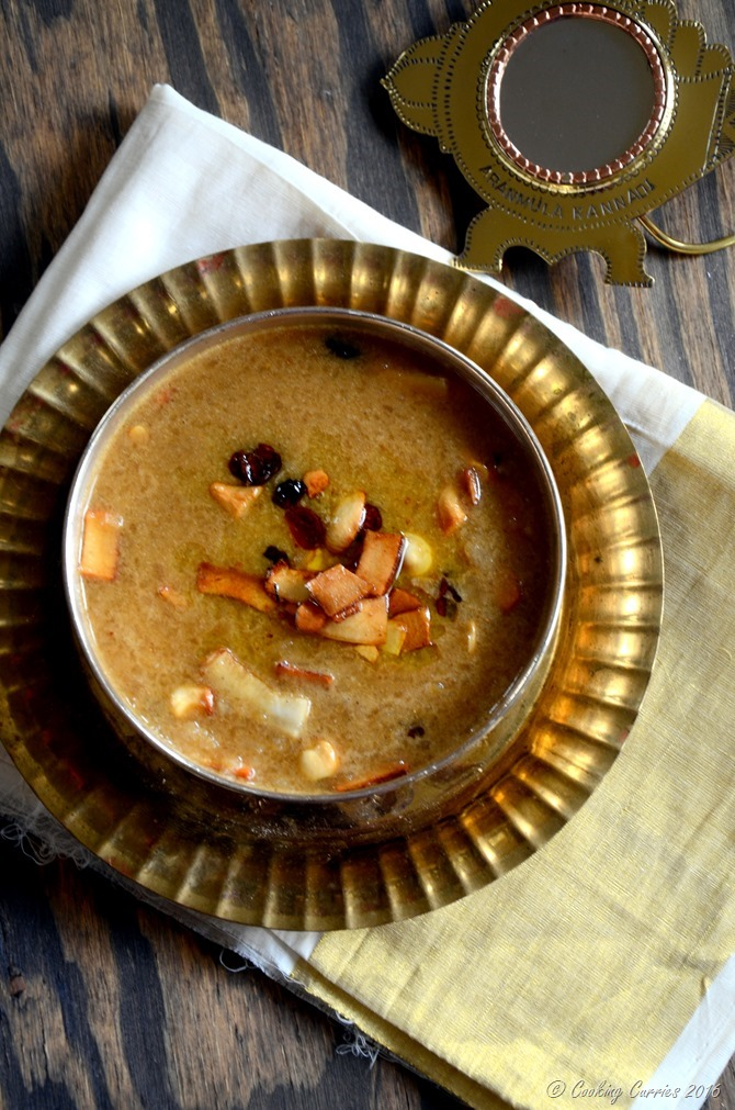 Aval Payasam ~ Beaten Brown Rice (Poha) Pudding with Jaggery and Coconut Milk - Cooking Curries - Kerala Sadya Recipes Vishu Onam (5)