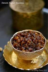 Sweet Payar Sundal for Navarathri - Green Moong Dal with Jaggery, Cardamom and Coconut