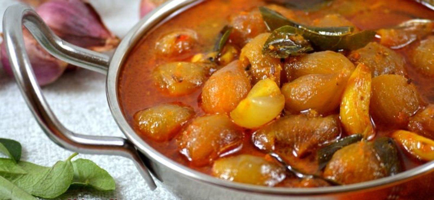 Chinna Vengaya Kuzhambu   Vengaya Kulambu Recipe