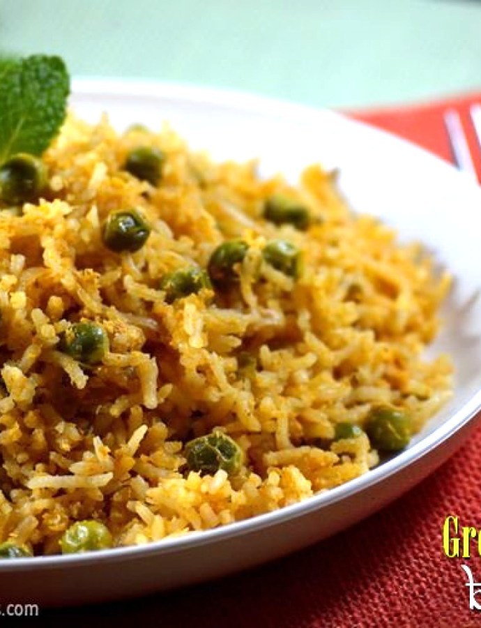 Green Peas Biryani | Matar Biryani | Sunday Biriyani Recipes