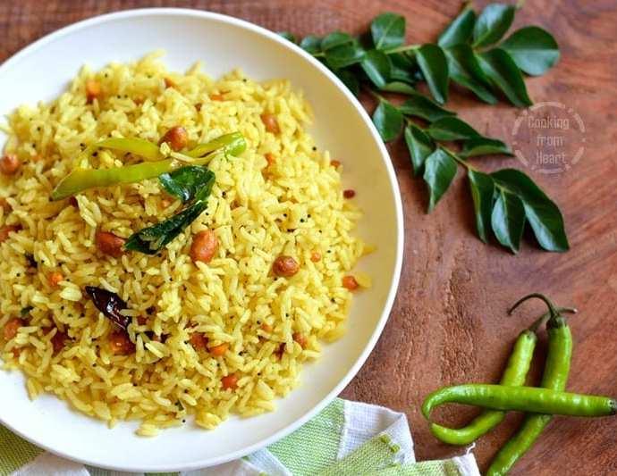Pulihora | Puliyodarai | Tamarind Rice