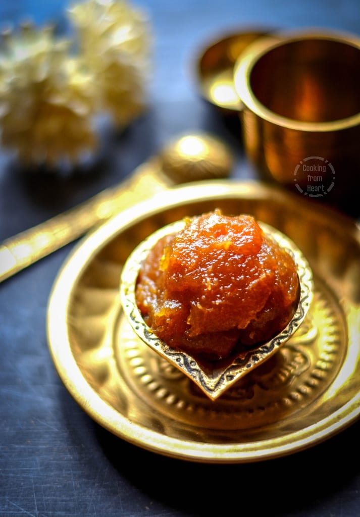 Chakka Varatti Jackfruit Preserve