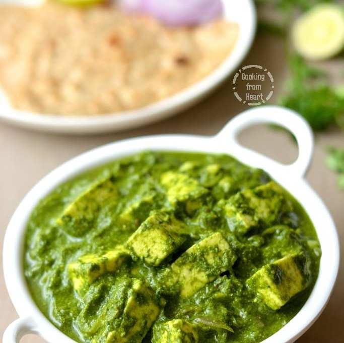 Palak Paneer | Restaurant Style Palak Paneer