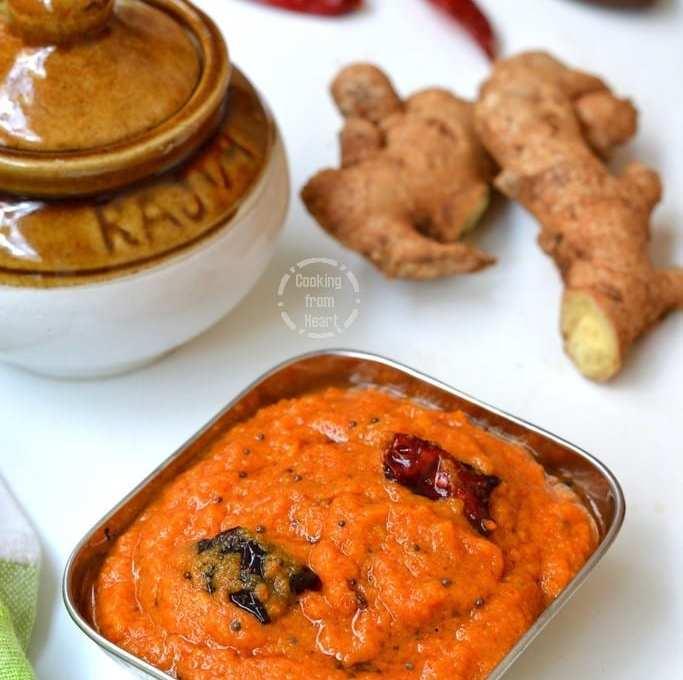 Mamidi Allam Pachadi | Maa Inji Chutney | Mango Ginger Pickle