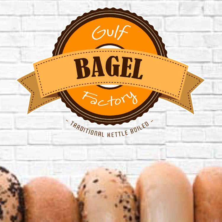 Gulf Bagel Factory Rolls into Carrefour Supermarkets' Refrigerated Aisles