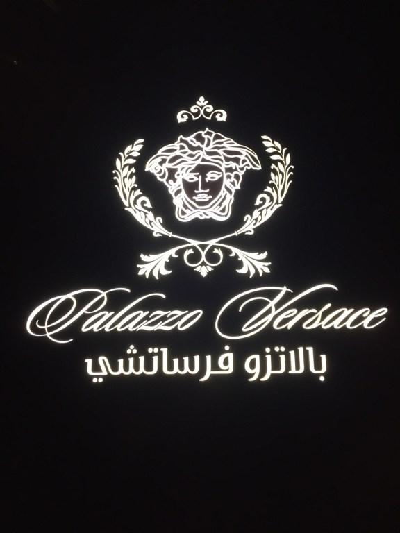 Palazzo Versace – Festive Season