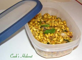 Warm Soybeans Salad