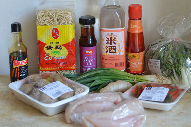 Ingredients for spicy chicken soup.