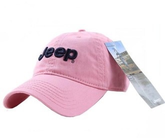Cool Gift for Girls and Boys: Jeep Baseball Cap