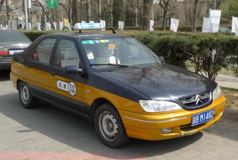 Beijing Taxicab - Beijing-Eastern-Taxi-Service