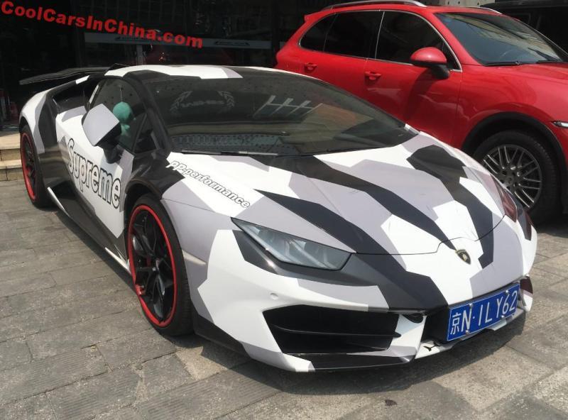 Badass Supercars In China Pp Performance Lamborghini Huracan