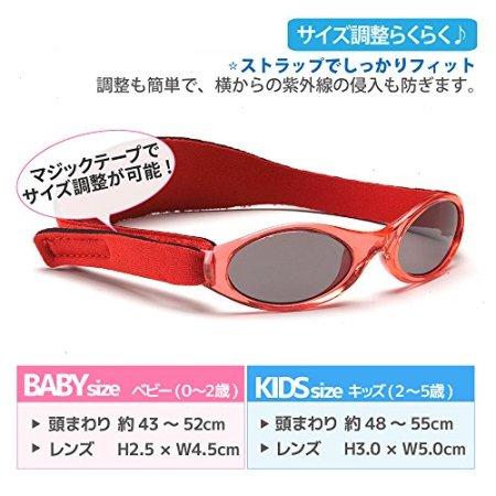 KidzBanz – Baby Sonnenbrille – blau -