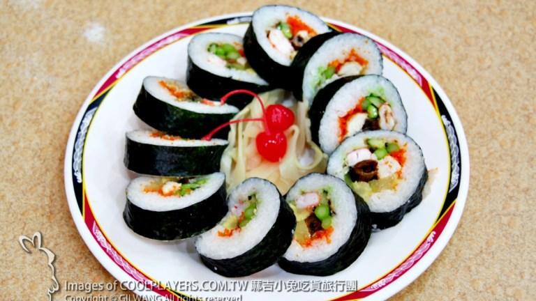 台南食記:京園壽司 @麻吉小兔吃貨旅行團