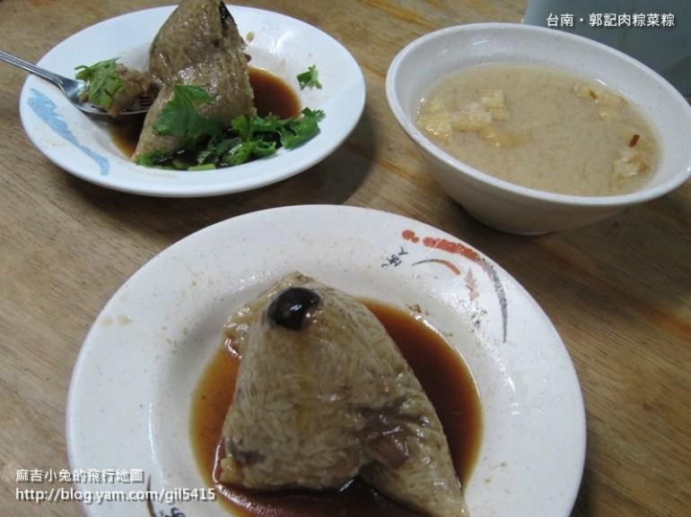 台南美食:圓環頂菜粽 再發號 郭記肉粽菜粽 阿娟肉粽 @麻吉小兔吃貨旅行團