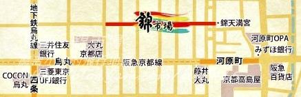 京都人的幸福廚房:錦市場 × 京都御苑賞楓野餐 @麻吉小兔吃貨旅行團