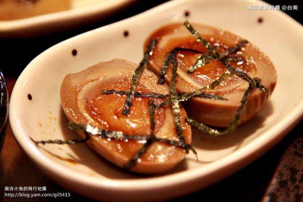 台南東京豚骨拉麵055