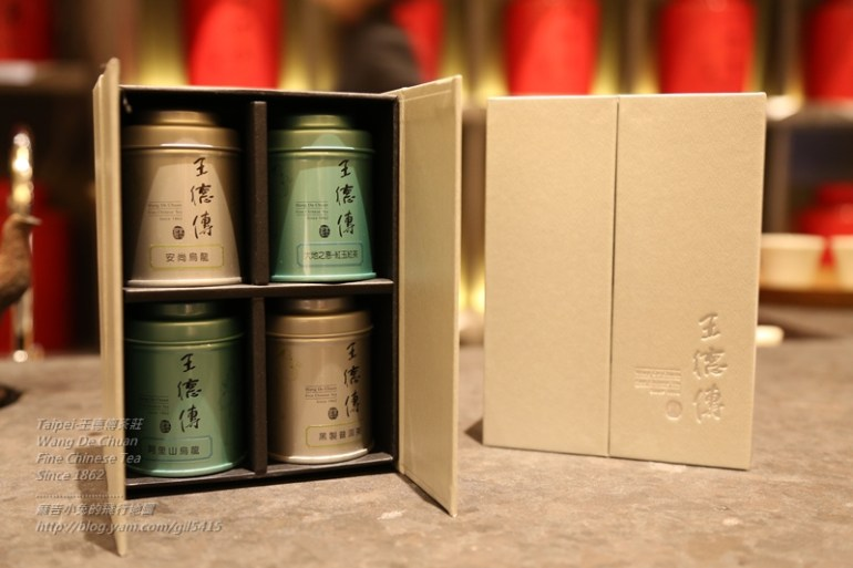 王德傳茶莊:品茶、賞茶、識茶~品味台灣茶香 @麻吉小兔吃貨旅行團