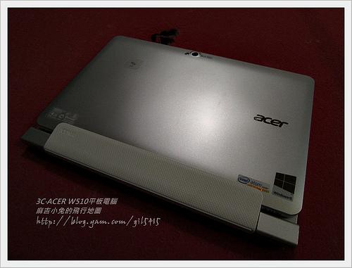 3C開箱:ACER W510平板電腦~真是適合到處趴趴走還要寫文的我啊~ @麻吉小兔吃貨旅行團