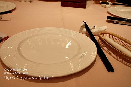 20081219 新糧倉 大董烤鴨 062
