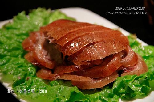 北京大董烤鴨-071