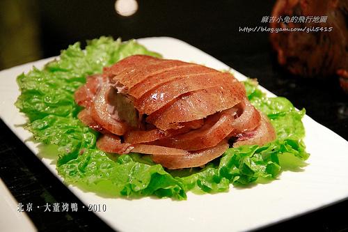 北京大董烤鴨-072
