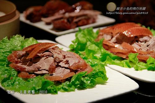 北京大董烤鴨-080