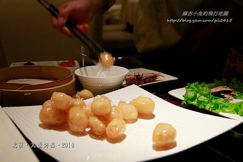 北京大董烤鴨-091