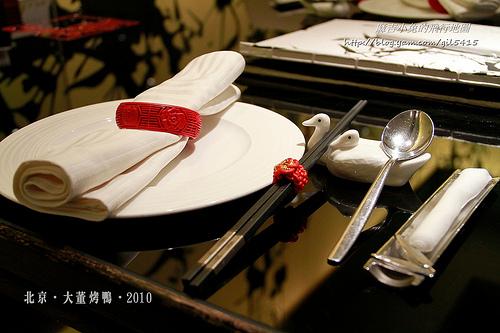 北京大董烤鴨-003