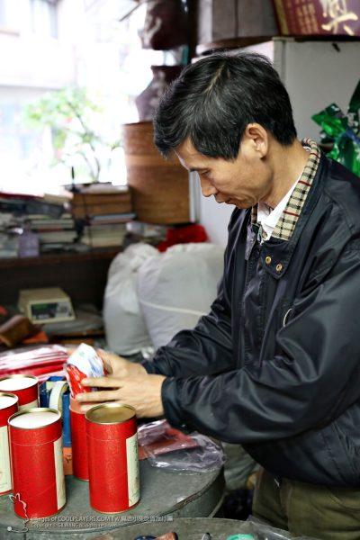 台灣製茶大師【老吉子茶場】 @麻吉小兔吃貨旅行團