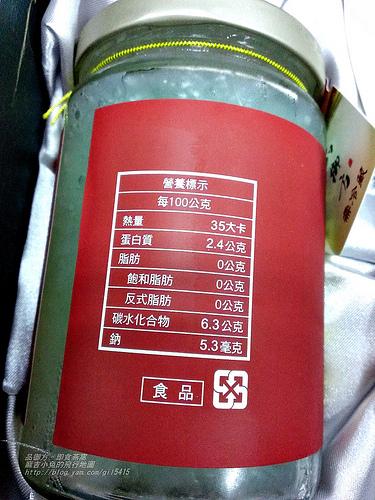 【養生保健體驗】品御方:品燕盞即食燕窩&奇異果酵素 @麻吉小兔吃貨旅行團