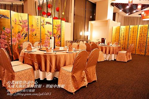 天成飯店世貿會館 翠庭中餐廳