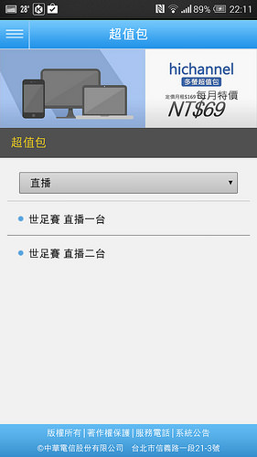 Screenshot_2014-06-12-22-11-08