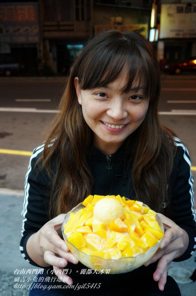 台南私房小吃【麗都大冰果】小西門在地美食 @麻吉小兔吃貨旅行團